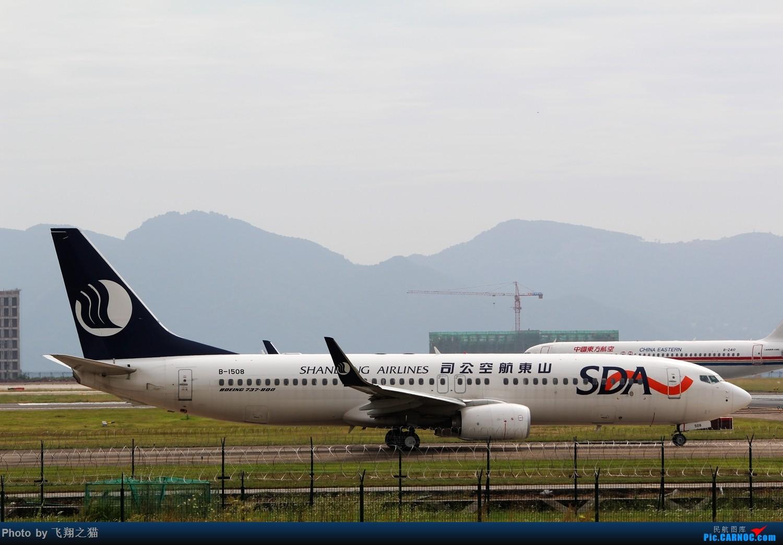 Re:[原创]CKG拍机(国庆拍机) BOEING 737-800 B-1508 重庆江北国际机场