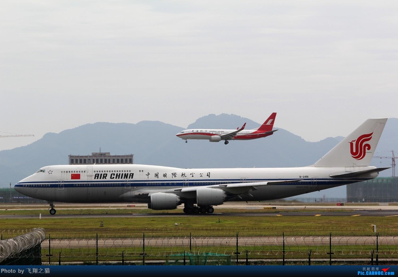 Re:[原创]CKG拍机(国庆拍机) BOEING 747-8I B-2481 重庆江北国际机场