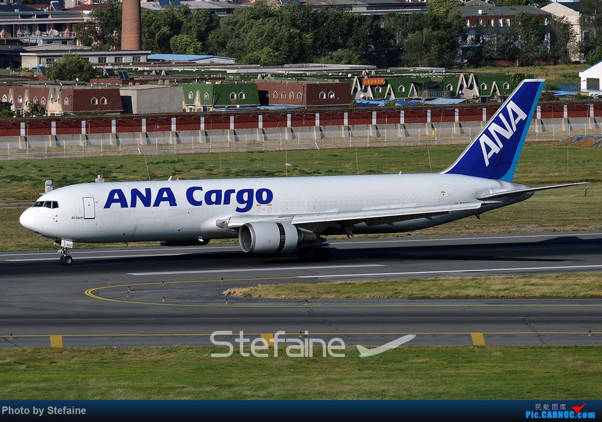 Re:[原创][DLC]岛国宽体包场 BOEING 767-300BCF JA8358 中国大连国际机场