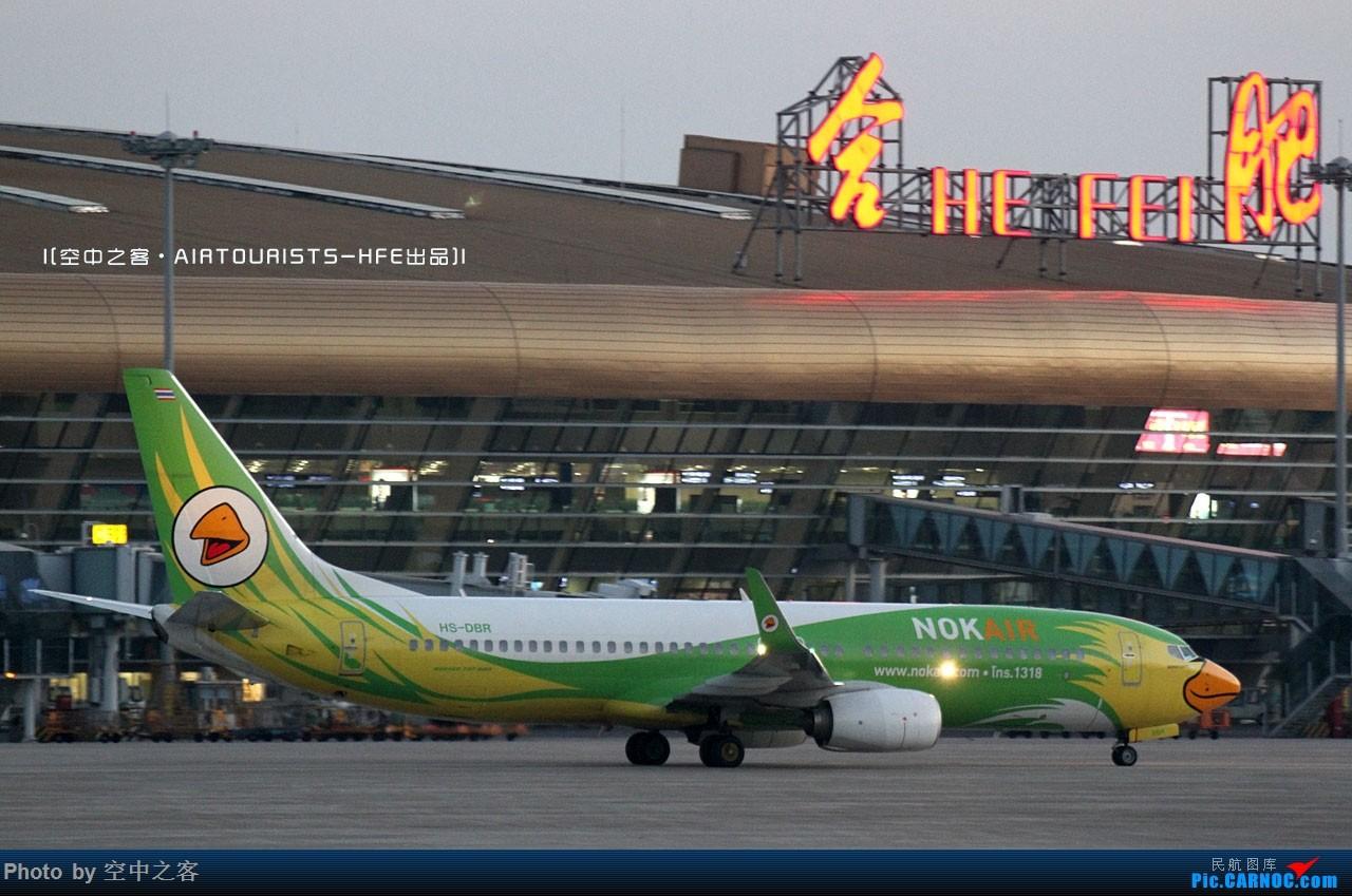 Re:[原创][空中之客出品]国庆好天气 回新桥看看老朋友们 BOEING 737-800 HS-DBR 合肥新桥国际机场