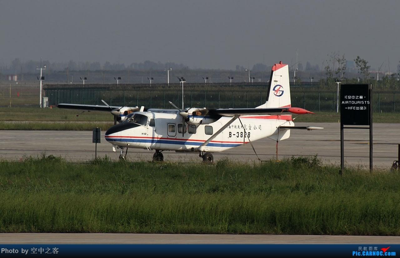 Re:[原创][空中之客出品]国庆好天气 回新桥看看老朋友们 HAFEI Y12II B-3828 合肥新桥国际机场