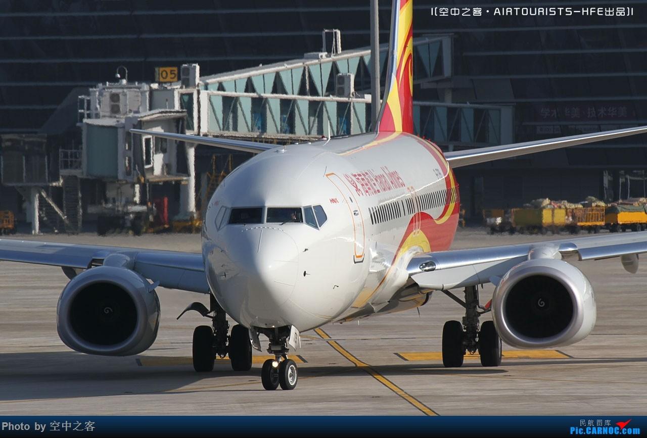 Re:[原创][空中之客出品]国庆好天气 回新桥看看老朋友们 BOEING 737-800 B-1799 合肥新桥国际机场