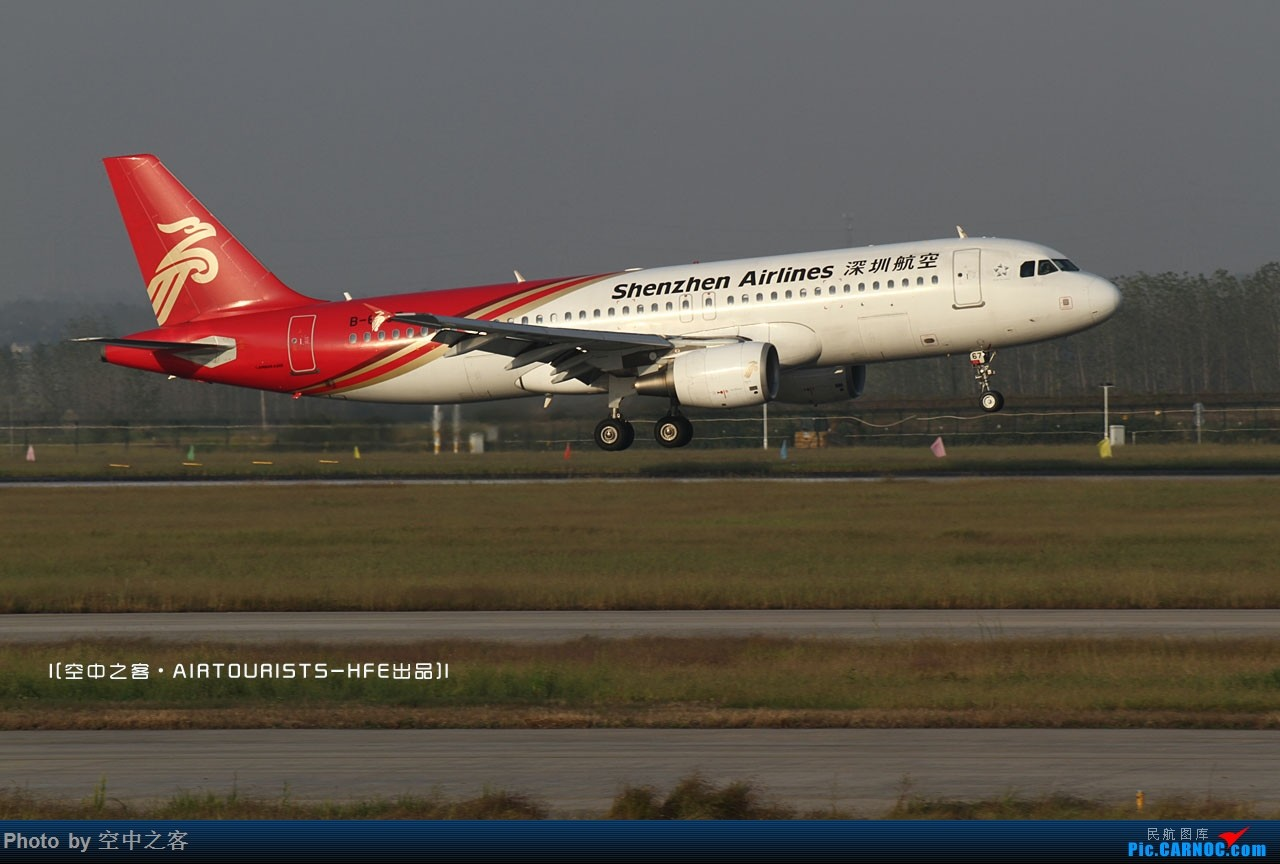 Re:[原创][空中之客出品]国庆好天气 回新桥看看老朋友们 AIRBUS A320-200 B-6567 合肥新桥国际机场