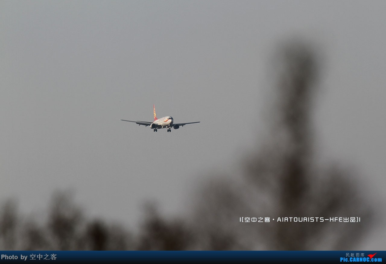 Re:[原创][空中之客出品]国庆好天气 回新桥看看老朋友们 BOEING 737-800 B-5082 合肥新桥国际机场