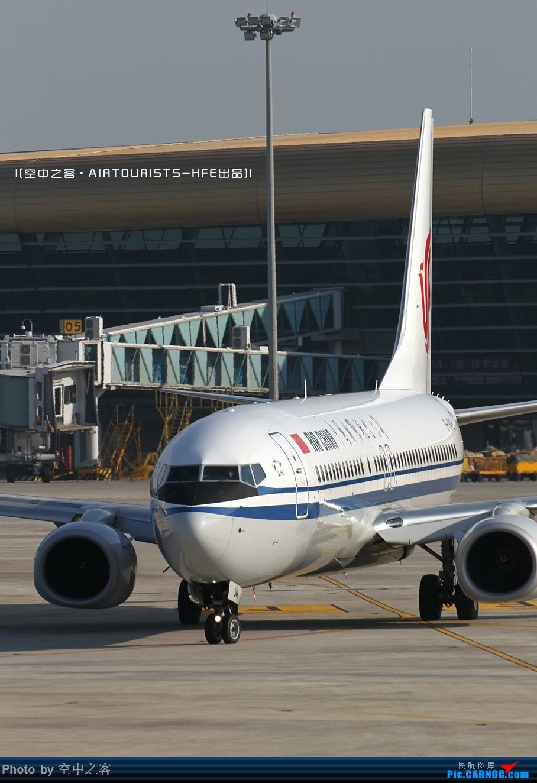 Re:[原创][空中之客出品]国庆好天气 回新桥看看老朋友们 BOEING 737-800 B-1946 合肥新桥国际机场