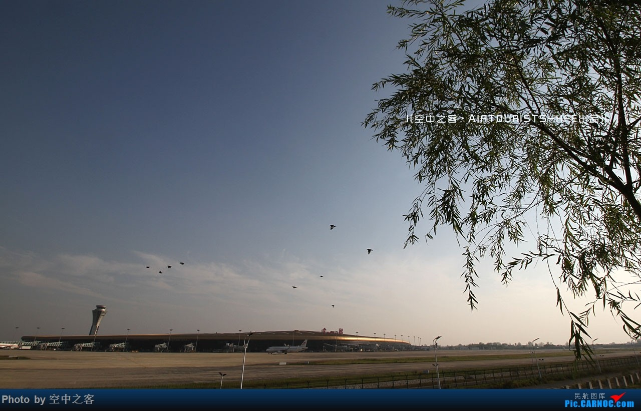 Re:[原创][空中之客出品]国庆好天气 回新桥看看老朋友们    中国合肥新桥国际机场