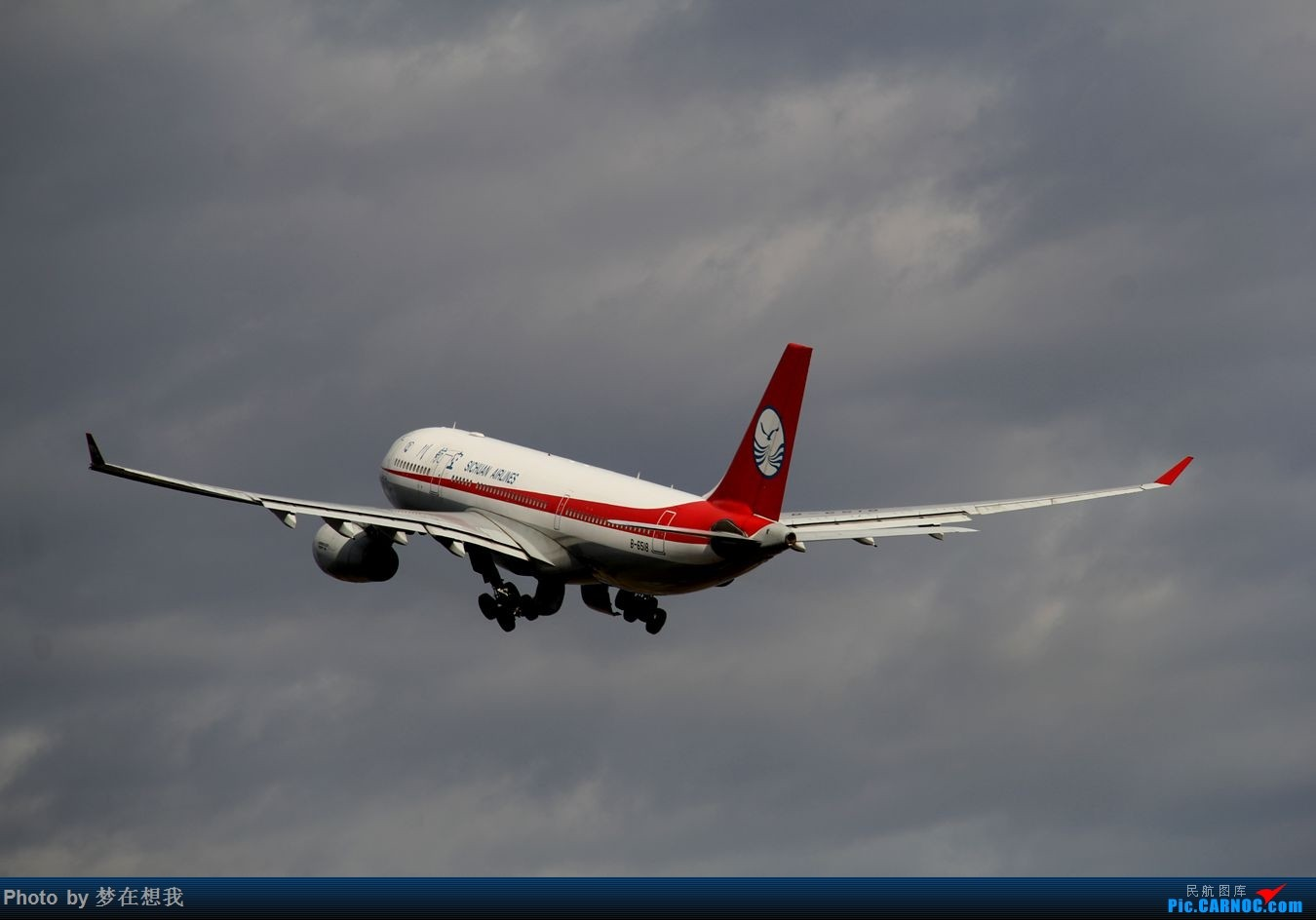 Re:[原创]十月二号高中党坐动车从丹东到沈阳拍机SHE AIRBUS A330-200 B-6518 中国沈阳桃仙国际机场