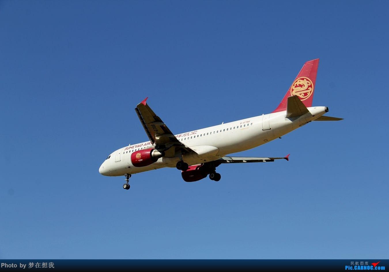 Re:[原创]十月二号高中党坐动车从丹东到沈阳拍机SHE AIRBUS A320-200 B-6786 中国沈阳桃仙国际机场