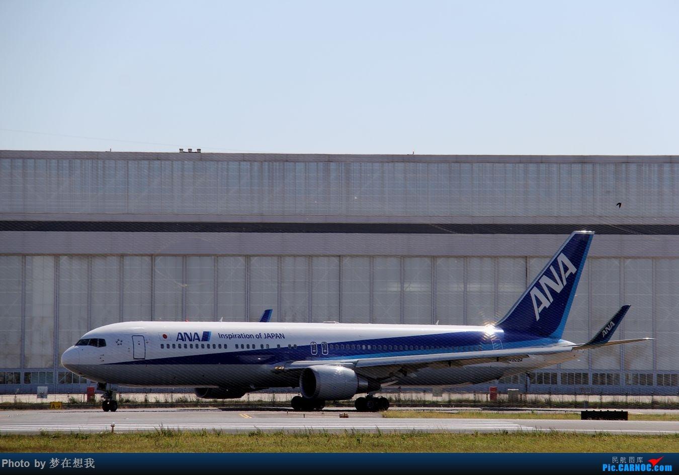 Re:[原创]十月二号高中党坐动车从丹东到沈阳拍机SHE BOEING 767-200ER  中国沈阳桃仙国际机场