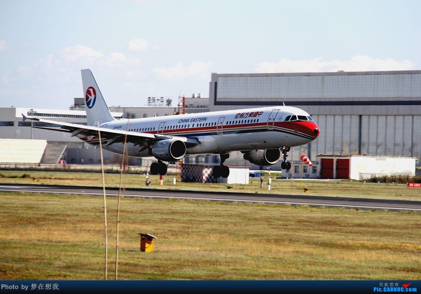 Re:[原创]十月二号高中党坐动车从丹东到沈阳拍机SHE AIRBUS A321-200 B-6330 中国沈阳桃仙国际机场