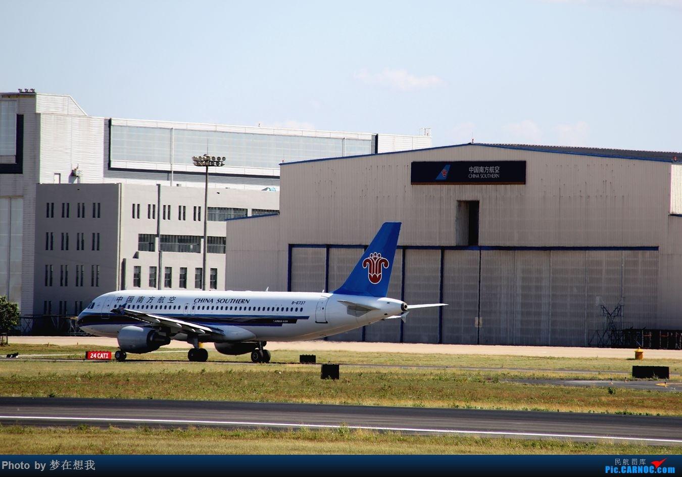 Re:[原创]十月二号高中党坐动车从丹东到沈阳拍机SHE AIRBUS A320-200 B-6737 中国沈阳桃仙国际机场