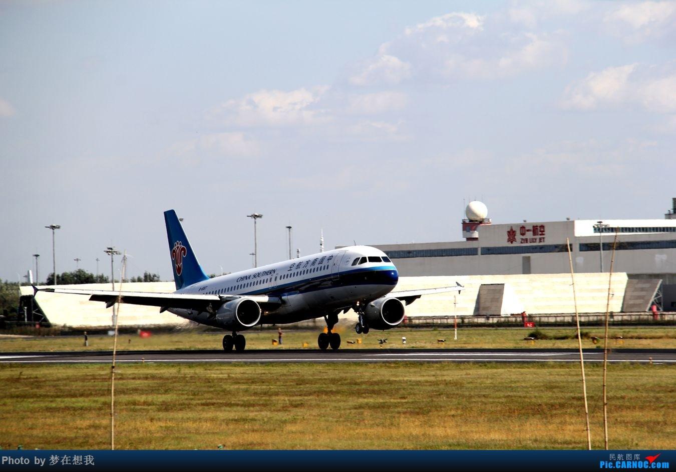 Re:[原创]十月二号高中党坐动车从丹东到沈阳拍机SHE AIRBUS A320-200 B-6817 中国沈阳桃仙国际机场