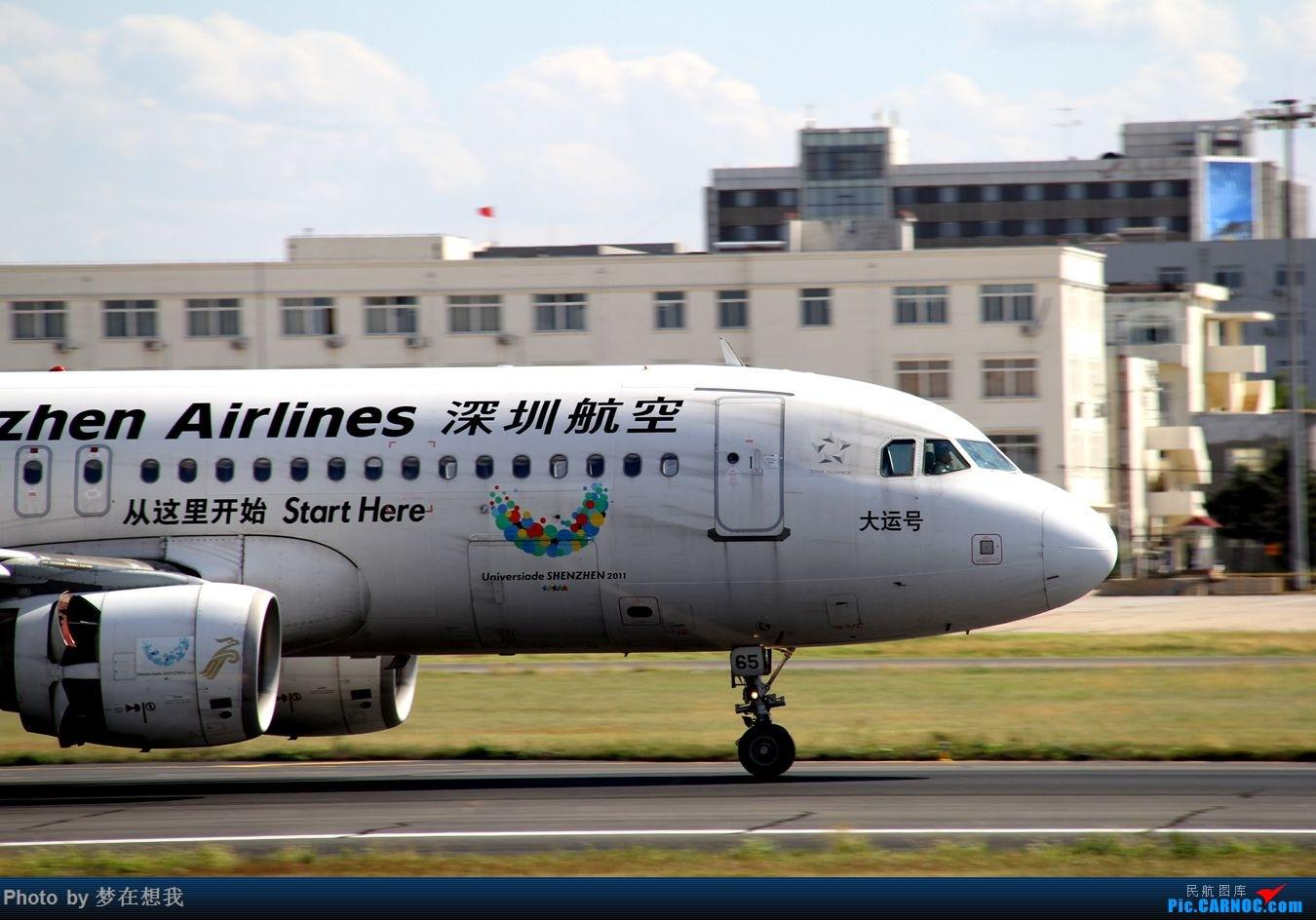 Re:[原创]十月二号高中党坐动车从丹东到沈阳拍机SHE AIRBUS A320-200 B-6565 中国沈阳桃仙国际机场