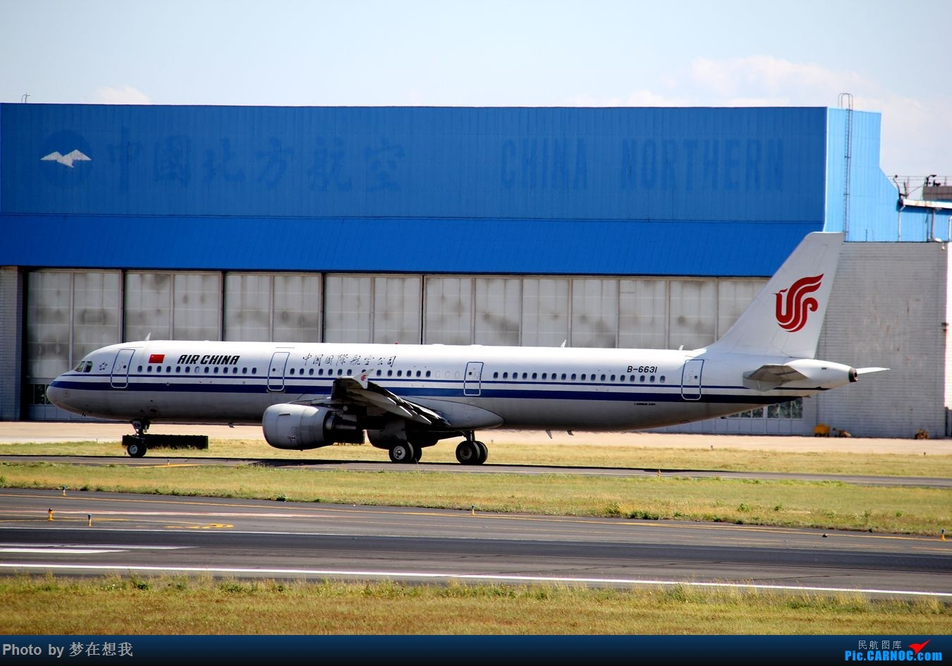 Re:[原创]十月二号高中党坐动车从丹东到沈阳拍机SHE AIRBUS A321-200 B-6631 中国沈阳桃仙国际机场
