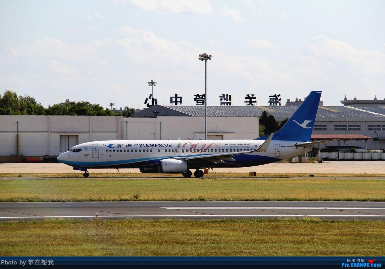 Re:[原创]十月二号高中党坐动车从丹东到沈阳拍机SHE BOEING 737-800 B-5688 中国沈阳桃仙国际机场