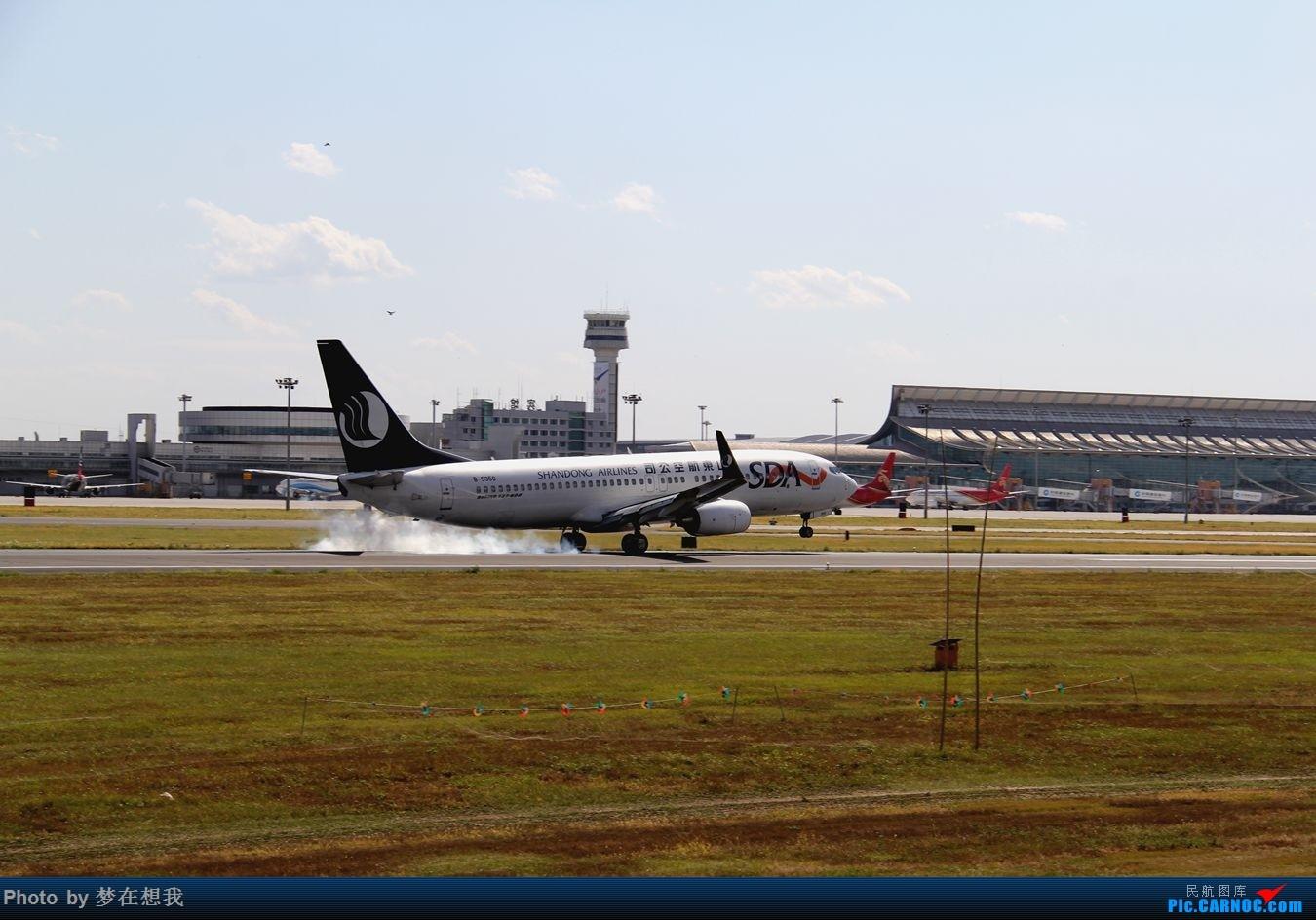 Re:[原创]十月二号高中党坐动车从丹东到沈阳拍机SHE BOEING 737-800 B-5350 中国沈阳桃仙国际机场