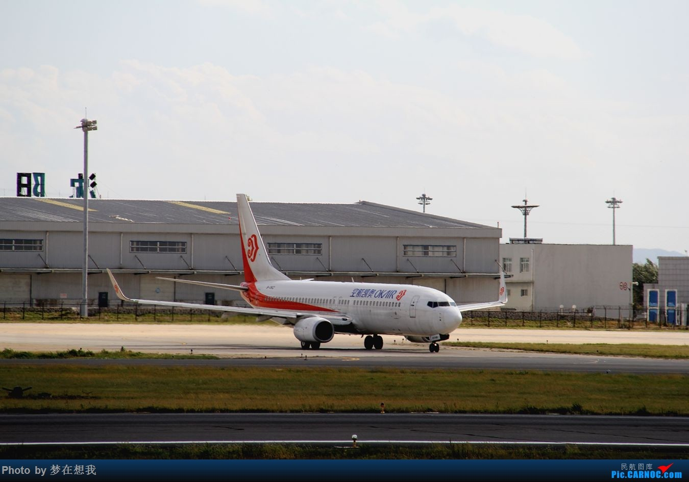 Re:[原创]十月二号高中党坐动车从丹东到沈阳拍机SHE BOEING 737-800 B-1962 中国沈阳桃仙国际机场