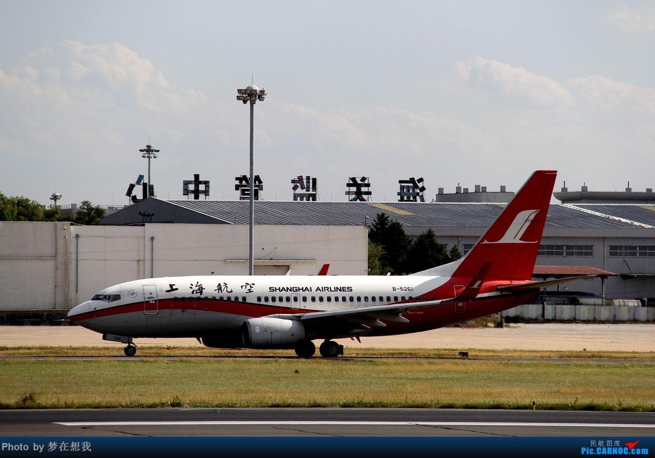 Re:[原创]十月二号高中党坐动车从丹东到沈阳拍机SHE BOEING 737-700 B-5261 中国沈阳桃仙国际机场