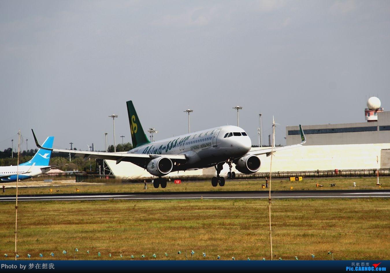Re:[原创]十月二号高中党坐动车从丹东到沈阳拍机SHE AIRBUS A320-200 B-1896 中国沈阳桃仙国际机场