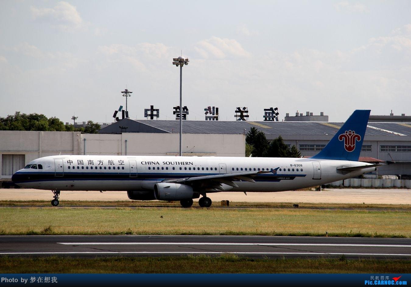 Re:[原创]十月二号高中党坐动车从丹东到沈阳拍机SHE AIRBUS A321-200 B-6308 中国沈阳桃仙国际机场