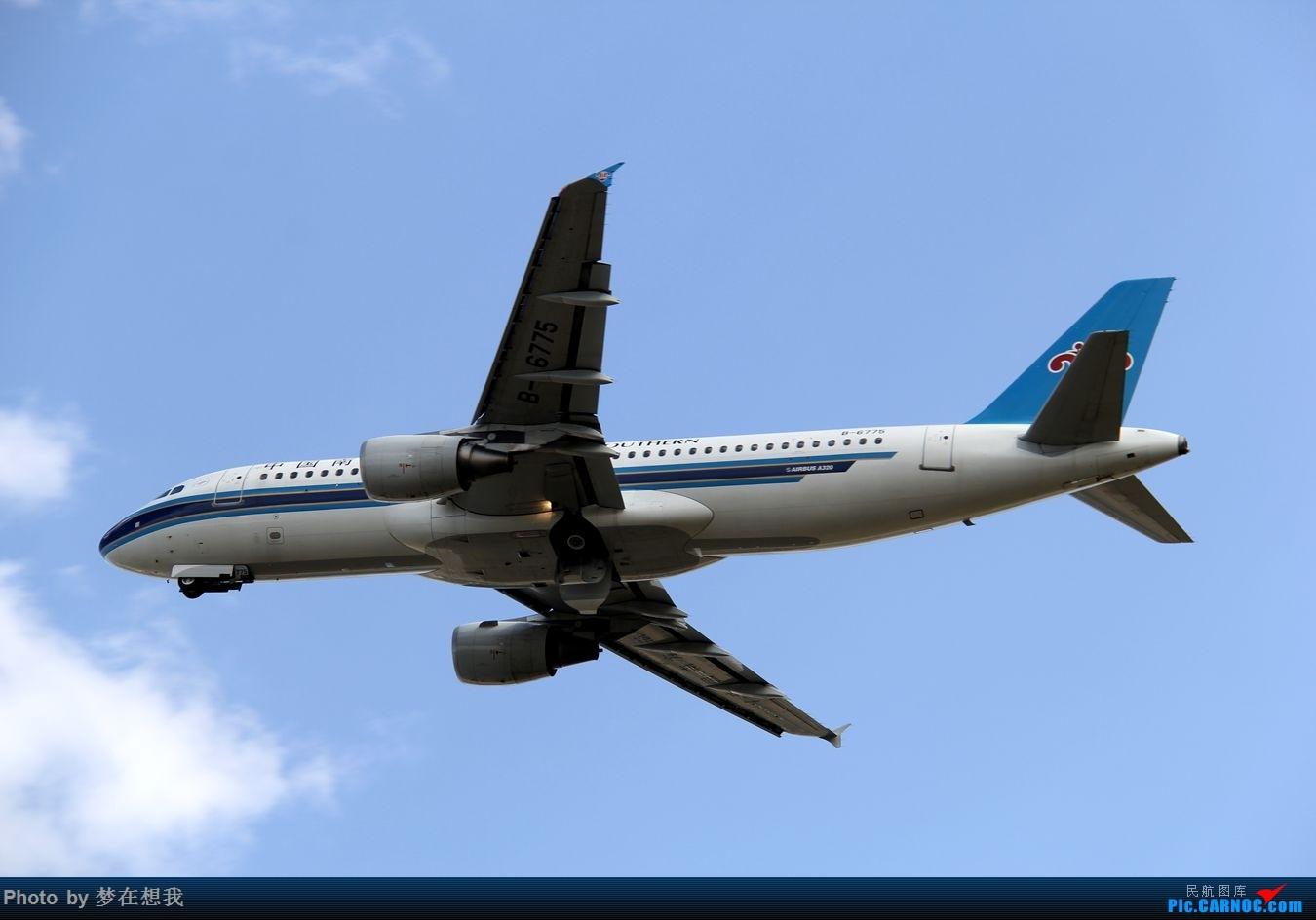 Re:[原创]十月二号高中党坐动车从丹东到沈阳拍机SHE AIRBUS A320-200 B-6775 中国沈阳桃仙国际机场