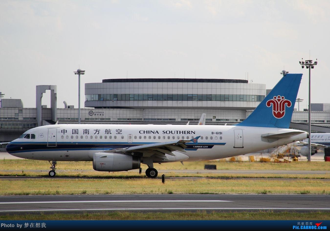 Re:[原创]十月二号高中党坐动车从丹东到沈阳拍机SHE AIRBUS A319-100 B-6191 中国沈阳桃仙国际机场