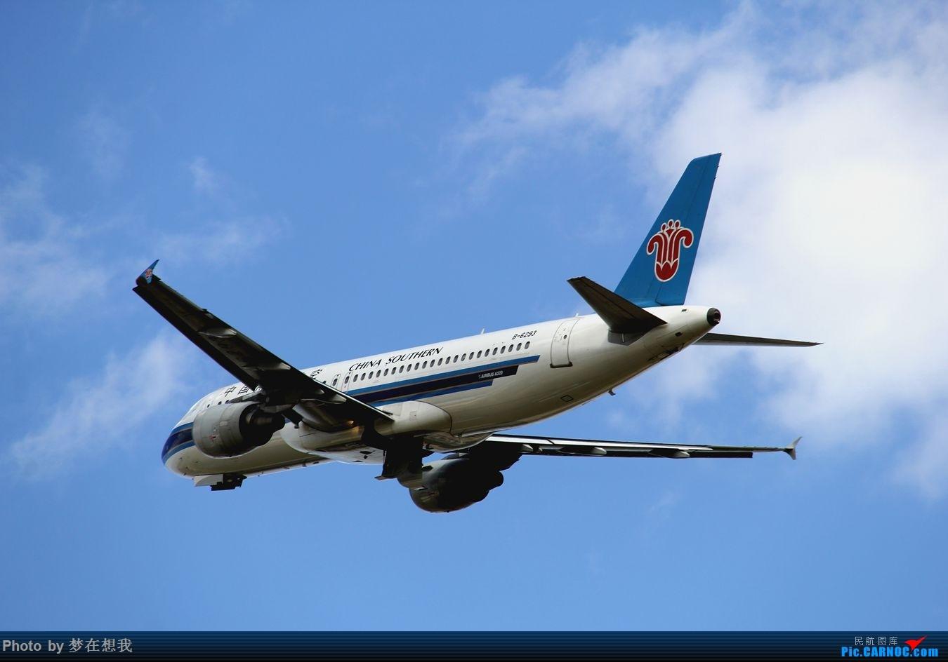 Re:[原创]十月二号高中党坐动车从丹东到沈阳拍机SHE AIRBUS A320-200 B-6293 中国沈阳桃仙国际机场