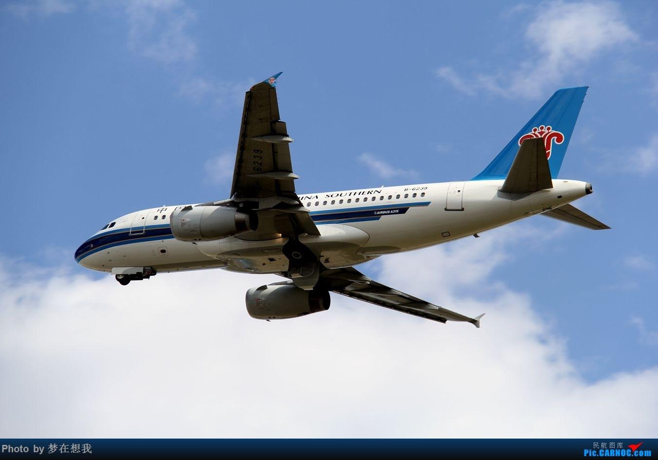Re:[原创]十月二号高中党坐动车从丹东到沈阳拍机SHE AIRBUS A319-100 B-6239 中国沈阳桃仙国际机场