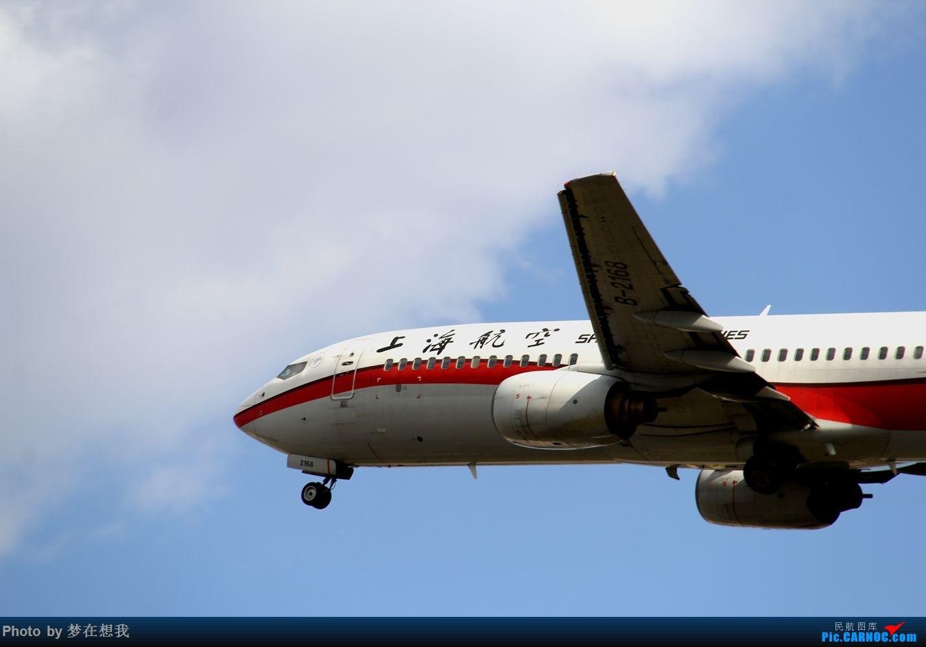 Re:[原创]十月二号高中党坐动车从丹东到沈阳拍机SHE BOEING 737-800 B-2168 中国沈阳桃仙国际机场