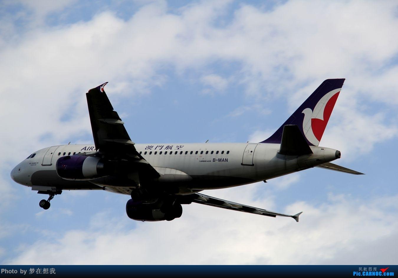 Re:[原创]十月二号高中党坐动车从丹东到沈阳拍机SHE AIRBUS A319-100 B-MAN 中国沈阳桃仙国际机场