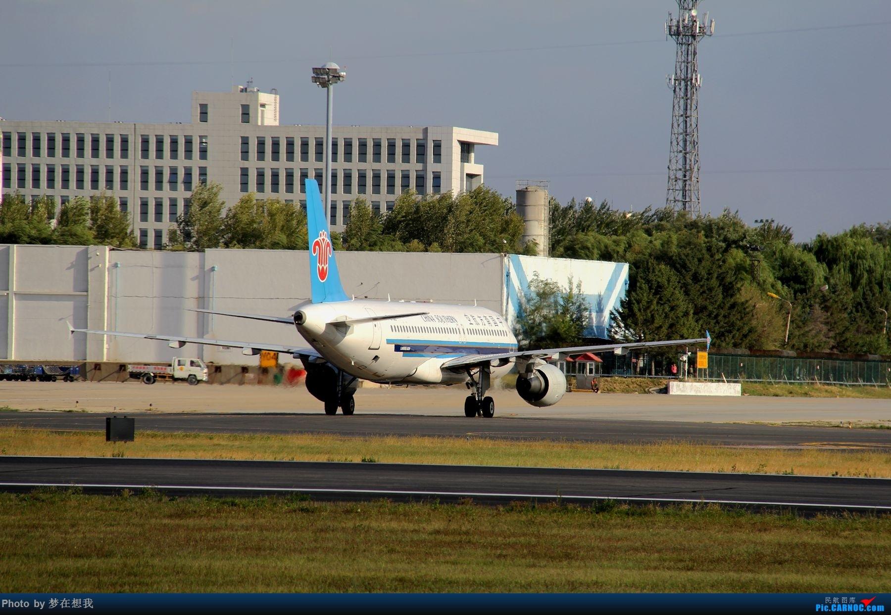 Re:[原创]十月二号高中党坐动车从丹东到沈阳拍机SHE AIRBUS A320-200 B-6739 中国沈阳桃仙国际机场