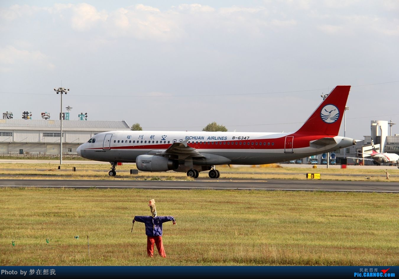 Re:[原创]十月二号高中党坐动车从丹东到沈阳拍机SHE AIRBUS A320-200 B-6347 中国沈阳桃仙国际机场