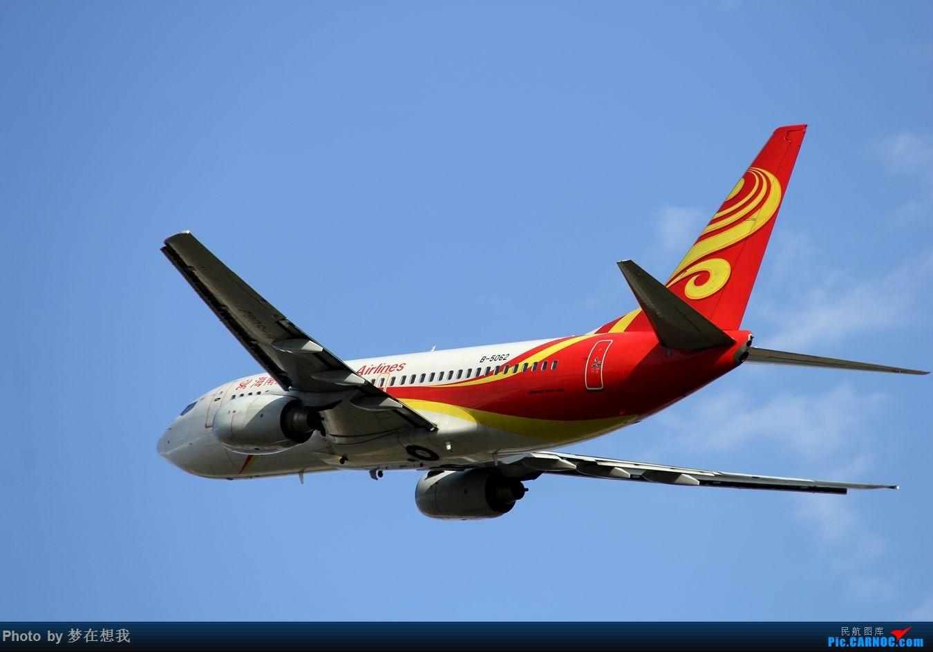 Re:[原创]十月二号高中党坐动车从丹东到沈阳拍机SHE BOEING 737-700 B-5062 中国沈阳桃仙国际机场