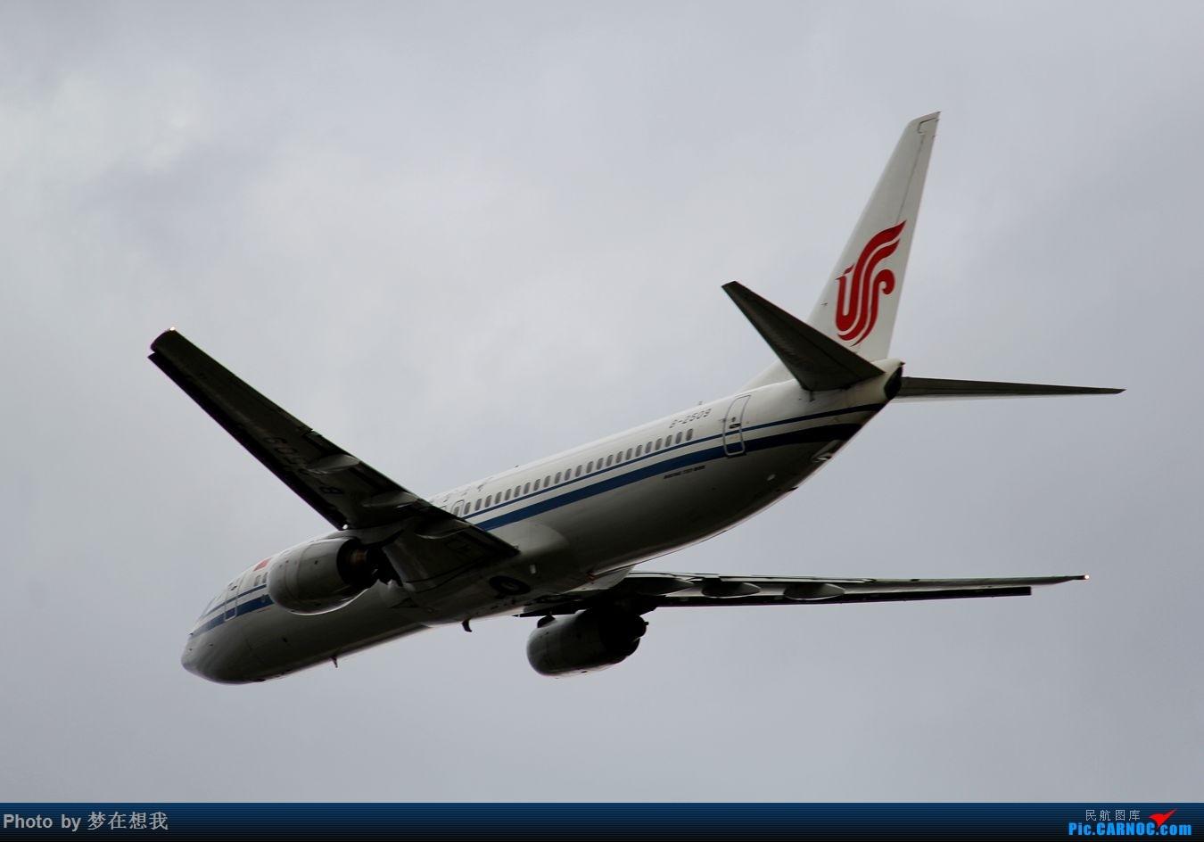 Re:[原创]十月二号高中党坐动车从丹东到沈阳拍机SHE BOEING 737-800 B-2509 中国沈阳桃仙国际机场