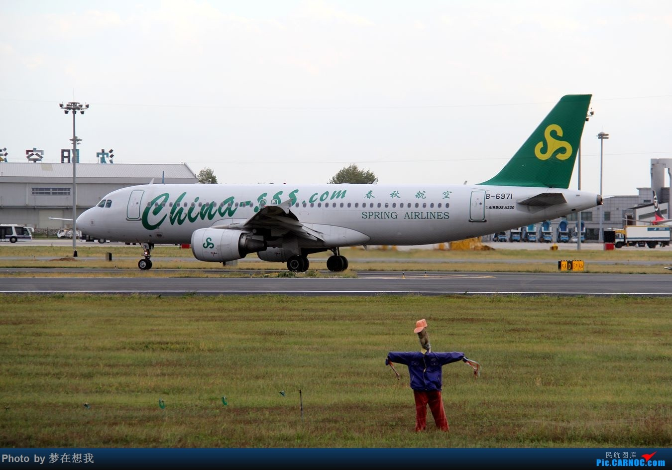 Re:[原创]十月二号高中党坐动车从丹东到沈阳拍机SHE AIRBUS A320-200 B-6971 中国沈阳桃仙国际机场