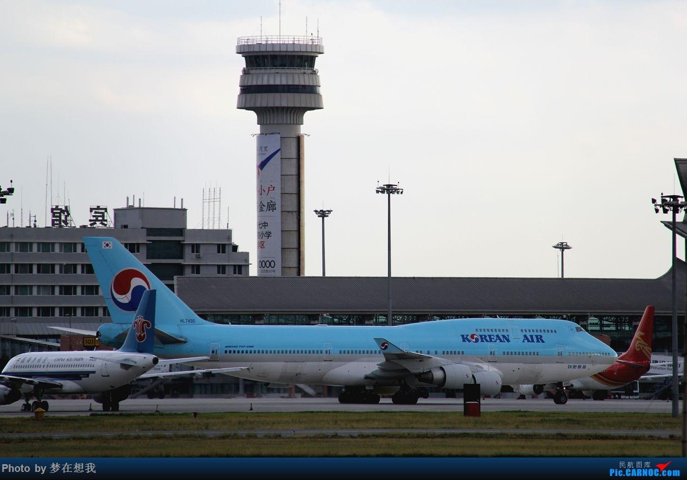 Re:[原创]十月二号高中党坐动车从丹东到沈阳拍机SHE BOEING 747-400 HL7490 中国沈阳桃仙国际机场