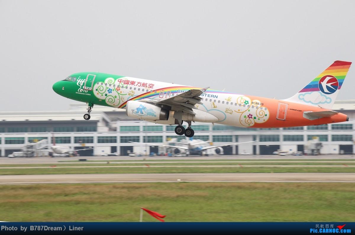 [原创]【福州飞友会】国庆打机第一弹 半烂天也能出好货,东航世博彩绘 AIRBUS A320-200 B-6639 中国福州长乐国际机场
