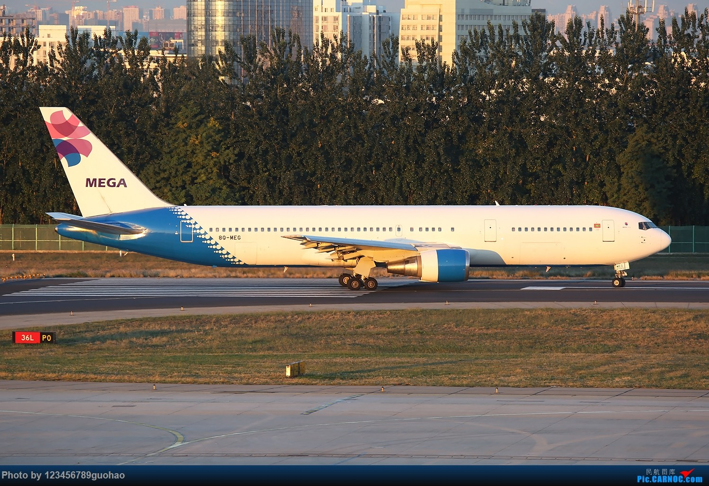 Re:[原创]PEK格林豪泰首发,乱七八糟一堆。 BOEING 767-300 8Q-MEG 北京首都机场