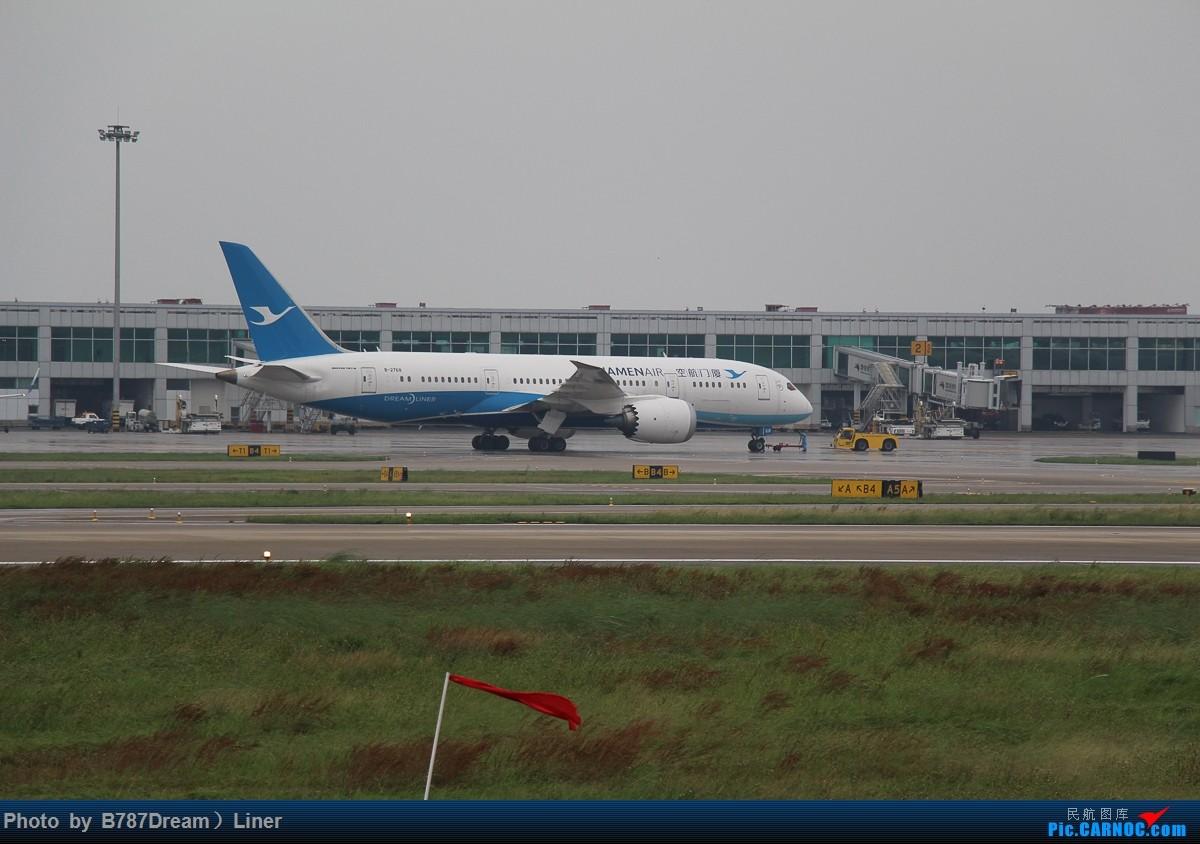 Re:[原创]【福州飞友会】国庆打机第一弹 半烂天也能出好货,东航世博彩绘 BOEING 787-8 B-2768 中国福州长乐国际机场