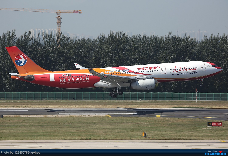 Re:[原创]PEK格林豪泰首发,乱七八糟一堆。 AIRBUS A330-300 B-6126 北京首都机场