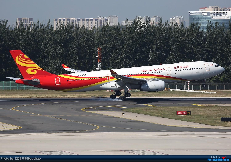 Re:[原创]PEK格林豪泰首发,乱七八糟一堆。 AIRBUS A330-300 B-5950 北京首都机场