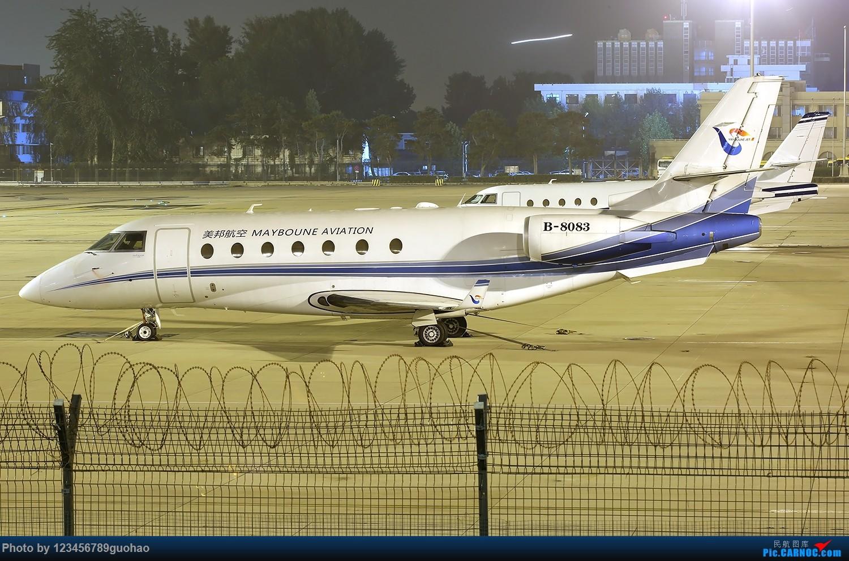 [原创]美邦一张 GULFSTREAM G200 B-8083 北京首都机场