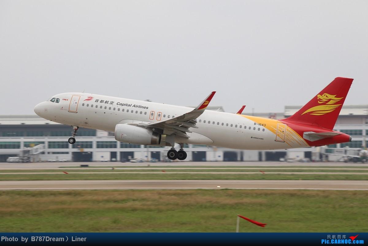 Re:[原创]【福州飞友会】国庆打机第一弹 半烂天也能出好货,东航世博彩绘 AIRBUS A320-200 B-1643 中国福州长乐国际机场