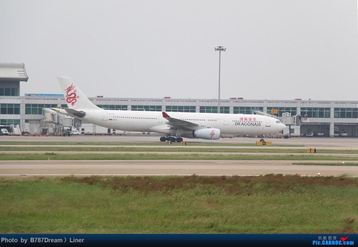 Re:[原创]【福州飞友会】国庆打机第一弹 半烂天也能出好货,东航世博彩绘 AIRBUS A330-300 B-HLB 中国福州长乐国际机场