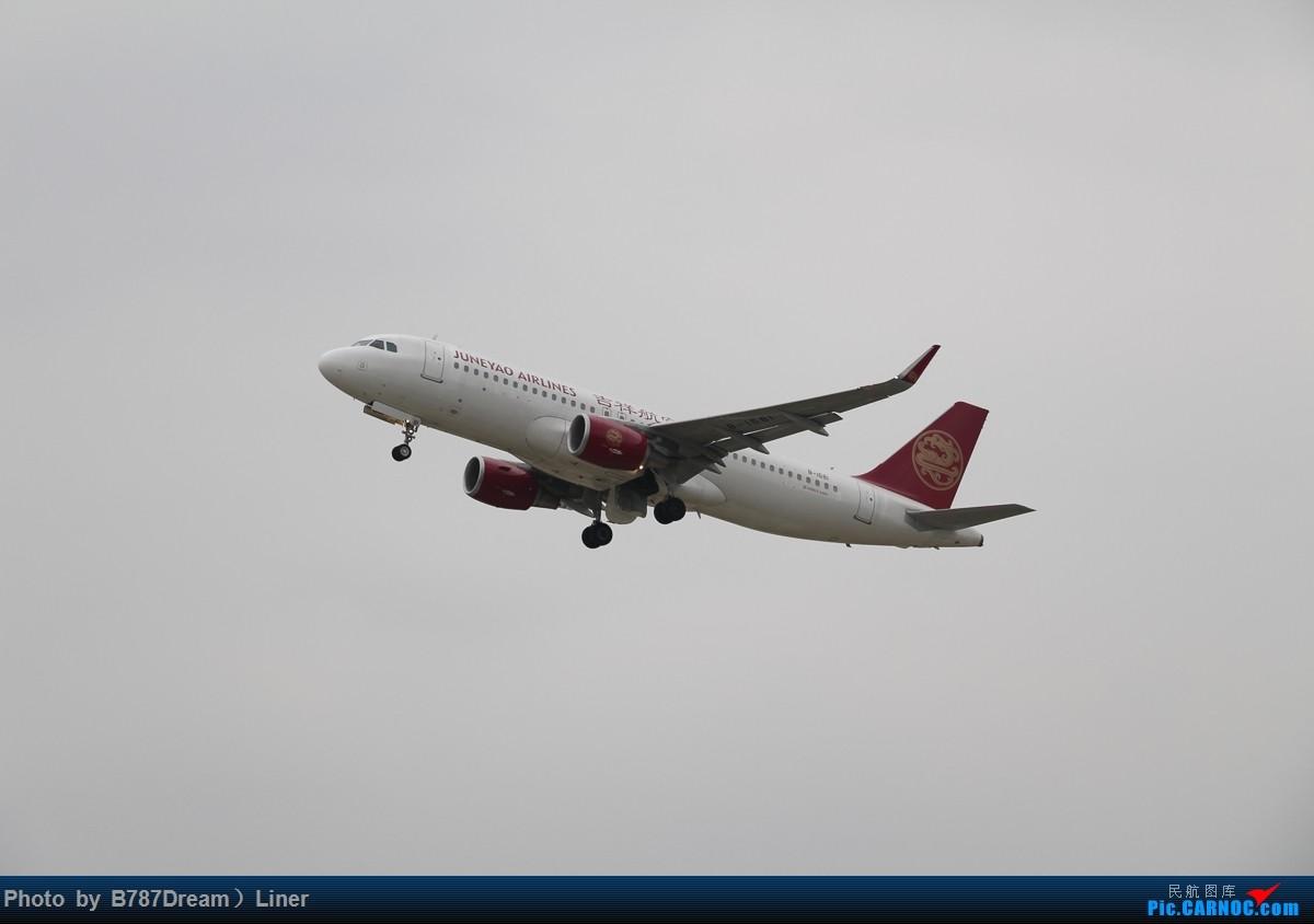 Re:[原创]【福州飞友会】国庆打机第一弹 半烂天也能出好货,东航世博彩绘 AIRBUS A320-200 B-1681 中国福州长乐国际机场
