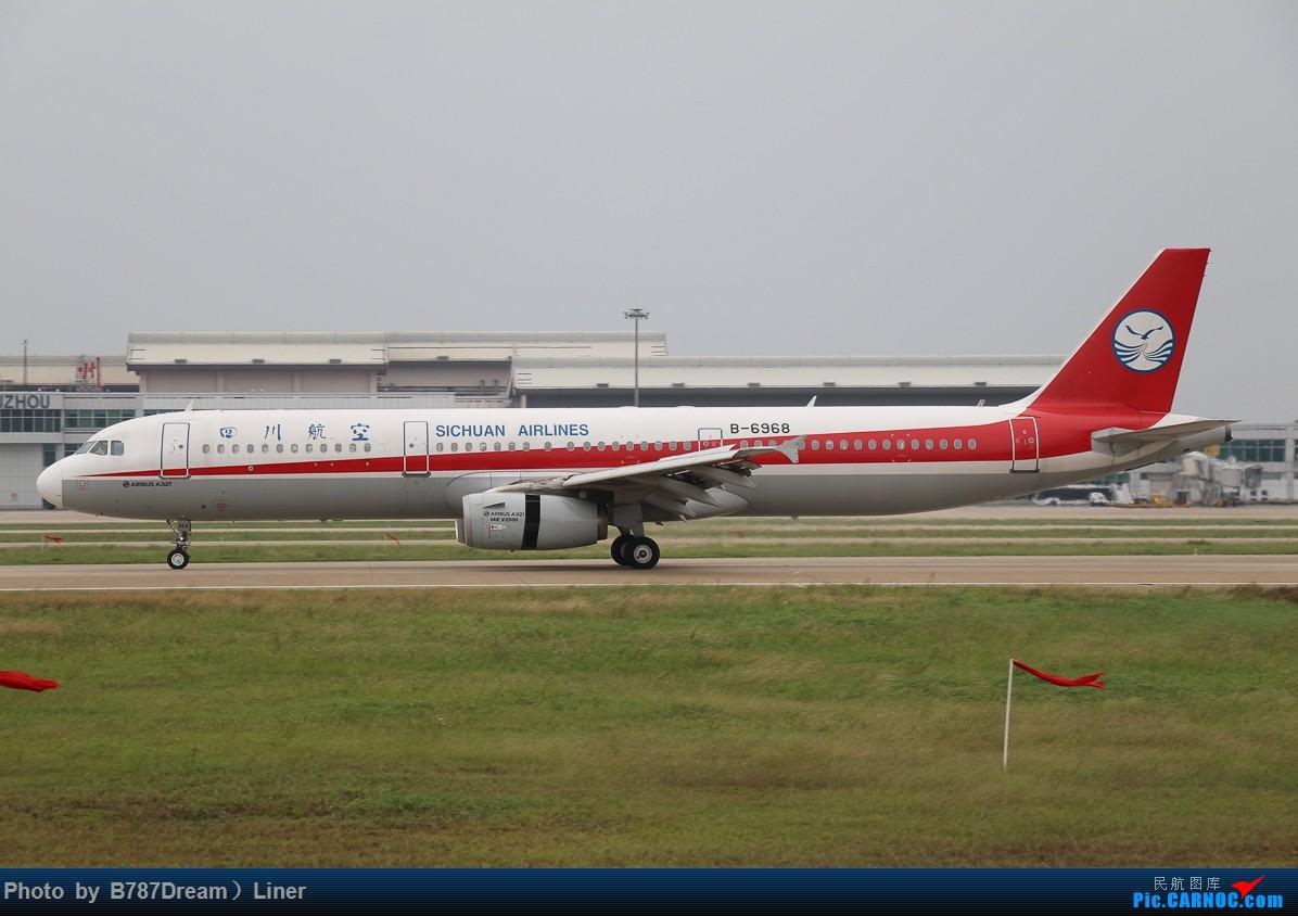 Re:[原创]【福州飞友会】国庆打机第一弹 半烂天也能出好货,东航世博彩绘 AIRBUS A321-200 B-6968 中国福州长乐国际机场