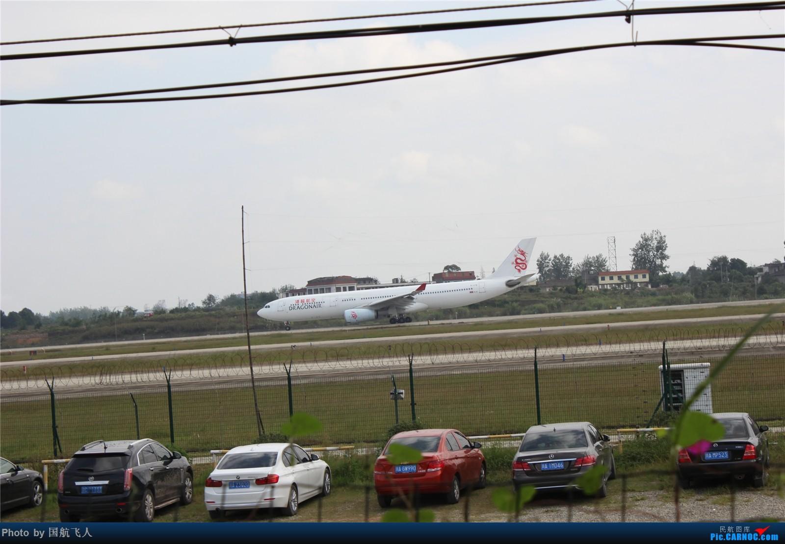 [原创]专辑【2】:10月4日拍的重型机 AIRBUS330-300 B-HTB 中国成都双流国际机场