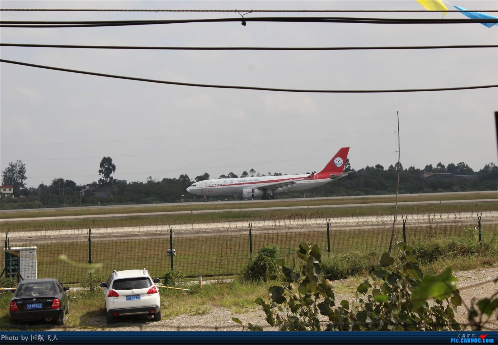 Re:[原创]专辑【2】:10月4日拍的重型机 AIRBUS A330-200 B-6535 中国成都双流国际机场