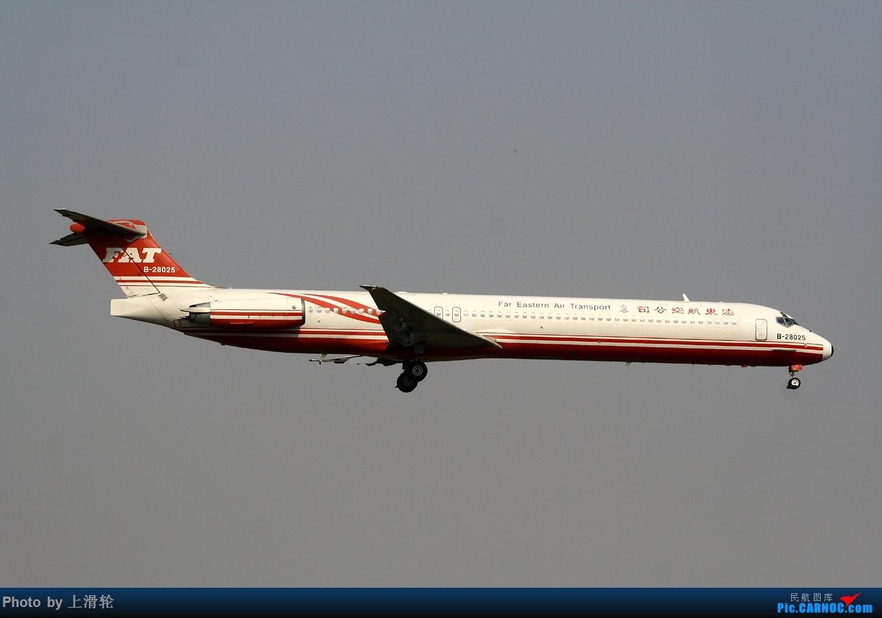 Re:[原创]20151005~SJW,又是一次小机场的午后... MD MD-80-83 B-28025 中国石家庄正定国际机场