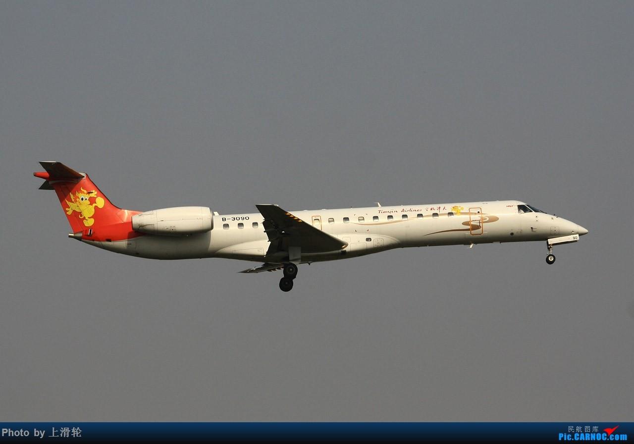 Re:[原创]20151005~SJW,又是一次小机场的午后... AIRBUS A320-200 B-2338 中国石家庄正定国际机场